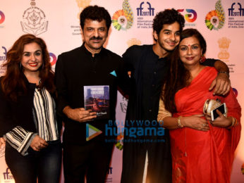 Premiere of 'Beyond The Clouds' at IFFI 2017 in Goa