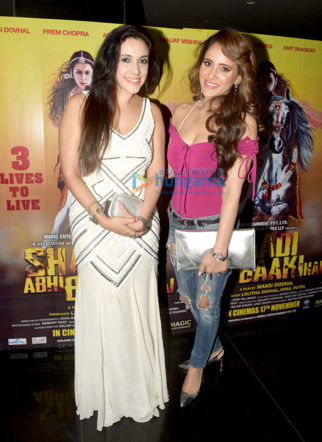Premiere of the fiilm 'Shaadi Abhi Baaki Hai'