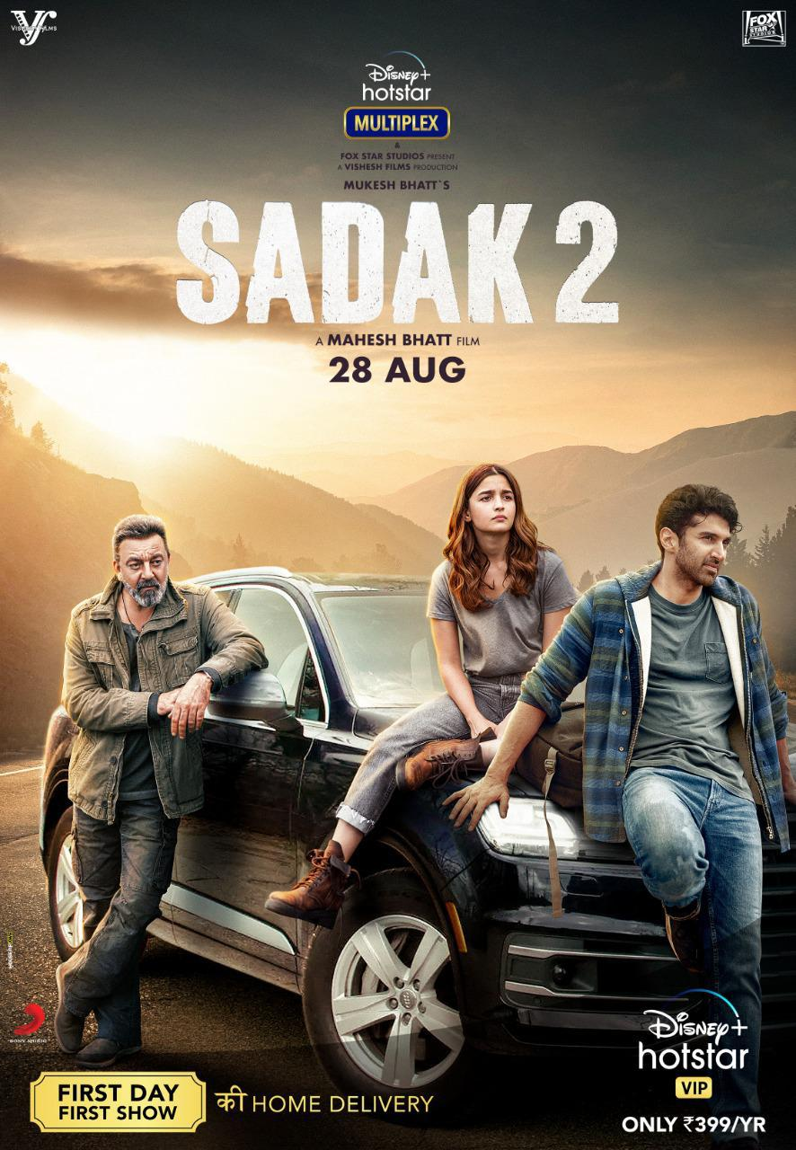 Sadak 2 Movie Review Release Date Songs Music Images Official Trailers Videos Photos News Bollywood Hungama