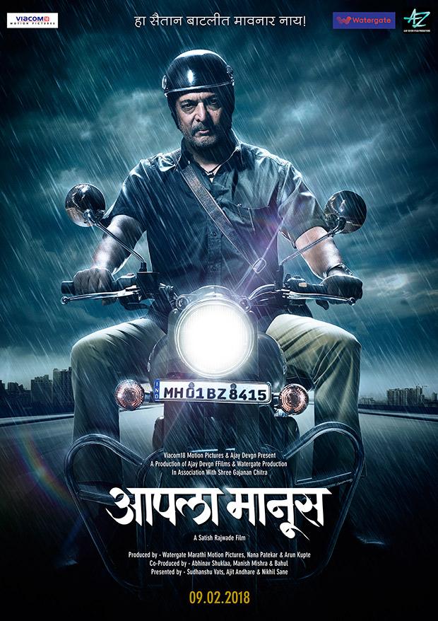 Ajay Devgn ventures into regional cinema with Viacom18 Motion Pictures' first Marathi film Aapla Manus
