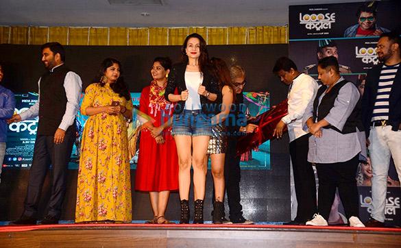 Ameesha Patel graces the music launch of Marathi film 'Loose Control'