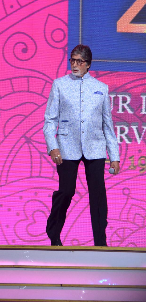 RIL 40 Shah Ru ATV; Amitabh Bachchan plays KBC with Ambani kids at the grand celebration