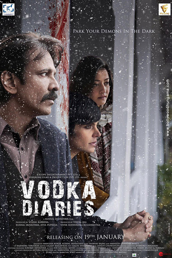First Look Of The Movie Vodka Diaries
