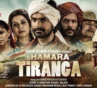 First Look Of The Movie Hamara Tiranga