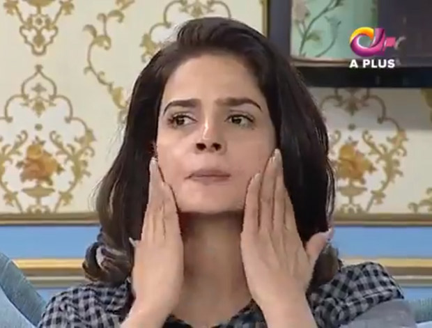 Saba Qamar shares 'humiliating' experience at global airport