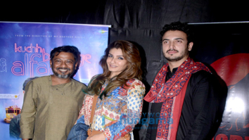 Special screening of the film 'Kuchh Bheege Alfaaz'