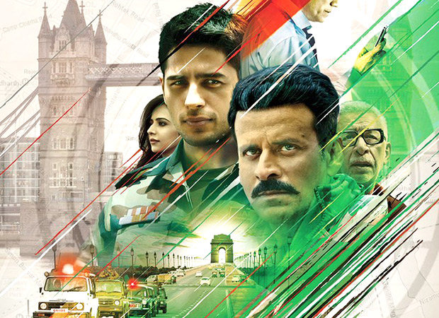 BO update: Aiyaary opens on decent note with 20-25% occupancy rate