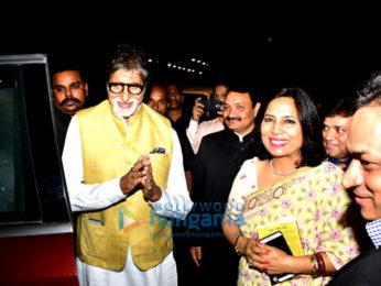 Amitabh Bachchan launches Mr. Virendra Ojha's book 'Kuch Shabd Mere'