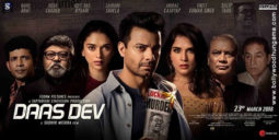 First Look Of The Movie Daas Dev