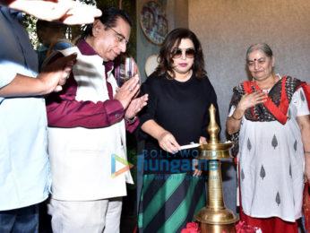 Farah Khan snapped inaugurating a store