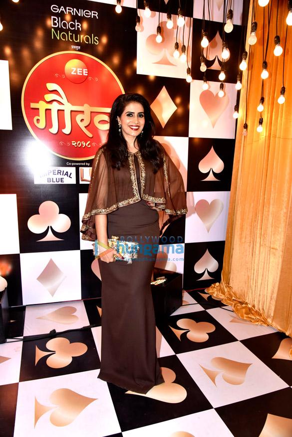 Sonali Kulkarni and Sharad Kelkar attend the Zee Gaurav awards