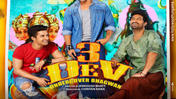 First Look Of 3 Dev