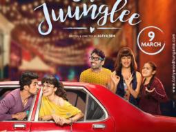 First Look Of The Movie Dil Juunglee
