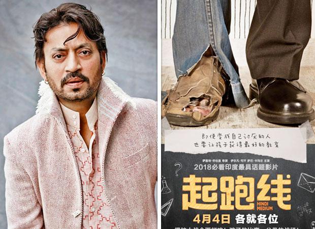 Irrfan Khan starrer Hindi Medium set to release in China