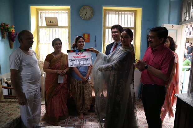 PICS: Madhuri Dixit gives mahurat clap for her Marathi Production 15 August