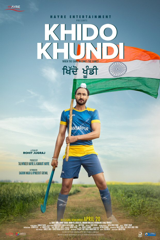 Ranjit Bawa and Mandy Takhar starrer Khido Khundi trailer is emotional and power packed