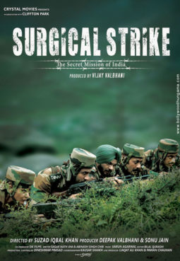 First Look Of The Movie Surgical Strike