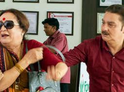 Aao Na Dekha (Khajoor Pe Atke)