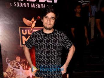 Celebs grace the premiere of the film 'Daas Dev' at PVR ECX, Andheri