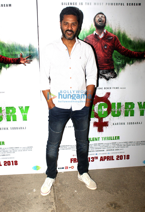 Celebs grace the special screening of 'Mercury' (5)