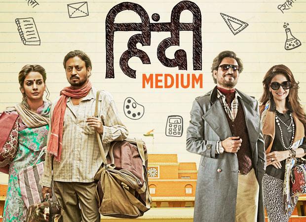 China Box Office: Hindi Medium crosses Rs. 100 cr in China; out beats Dangal and Bajrangi Bhaijaan again