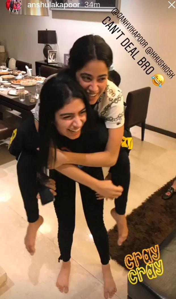 Janhvi Kapoor can't deal with all the LOVE from Khushi, Anshula Kapoor shares pic