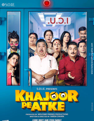 First Look Of The Movie Khajoor Pe Atke