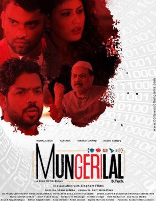 First Look Of Mungerilal B. Tech.
