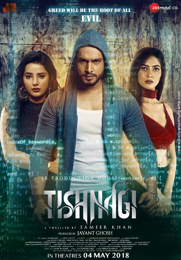 Image result for tishnagi poster