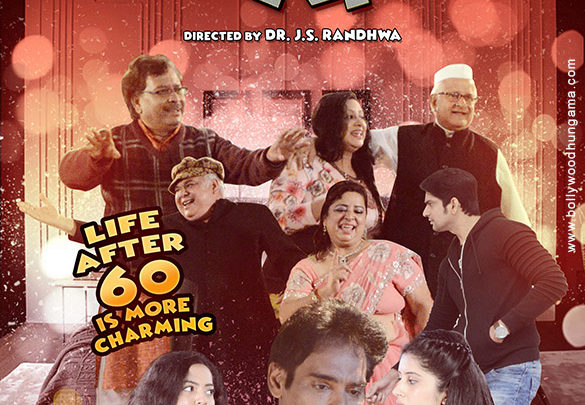 First Look Of The Movie 10 Nahi 40