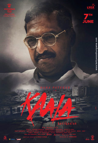 First Look Of The Movie Kaala