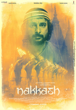 First Look Of The Movie Nakkash