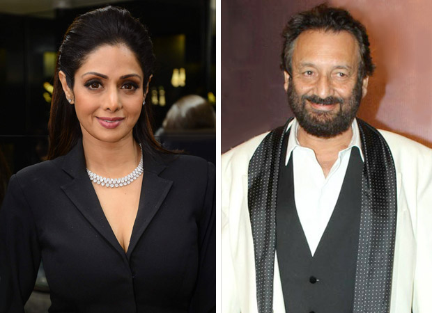 No Mr India 2 without Sridevi, Shekhar Kapoor confirms