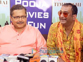Krushna Abhishek, Rajniesh Duggal, Yuvika Chaudhary, Rajpal Yadav, Shakti Kapoor snapped shooting for Time Nahi Hai