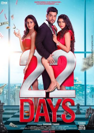 First Look Of The Movie 22 Days