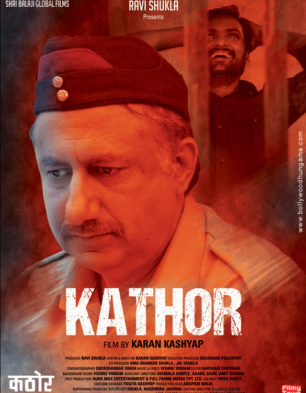 First Look Of The Movie Kathor