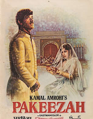 First Look Of The Movie Pakeezah