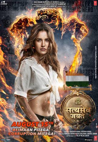 First Look Of Satyameva Jayate