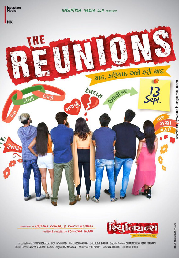 First Look Of The Movie The Reunions