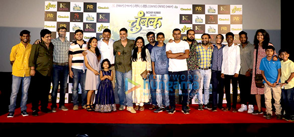 Akshay Kumar attends the trailer launch of the Marathi film Chumbak at PVR Juhu