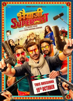 First Look Of Bhaiaji Superhit
