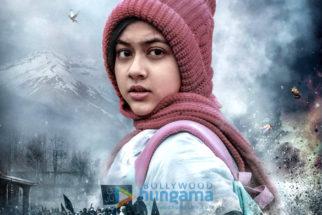 Movie Stills Of The Movie Gul Makai
