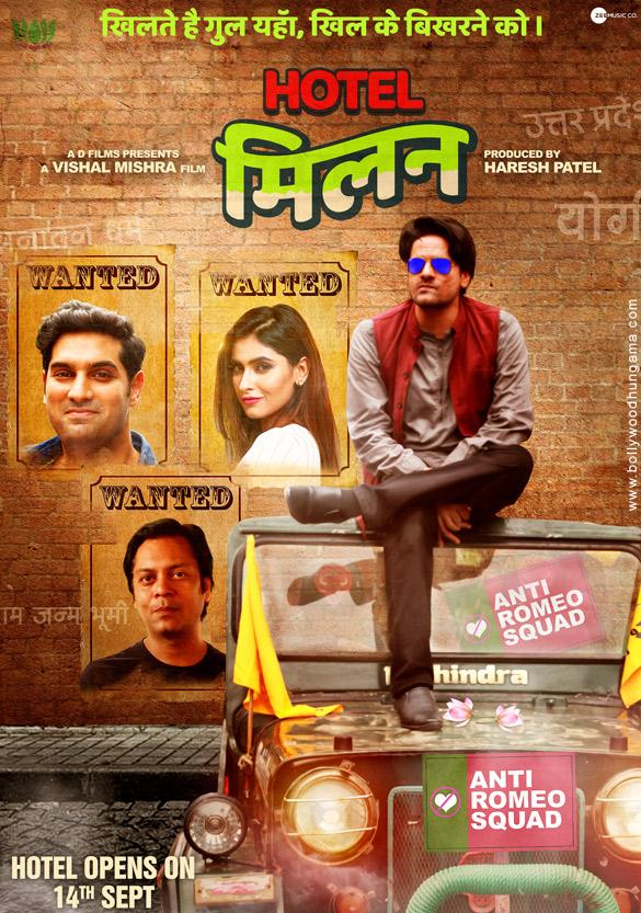 Hotel Milan (2018) besthdmovies - Hindi Movie DVDScr 700MB 720p ESubs