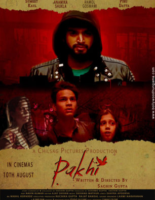 First Look Of The Movie Pakhi