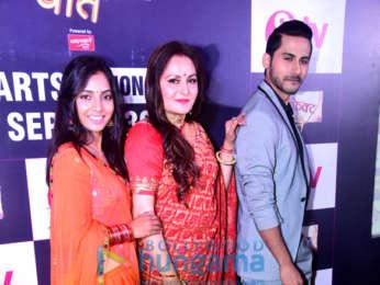 Celebs grace Perfect Pati TV serial launch