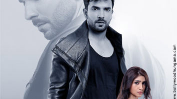 First Look Of The Movie Falsafa