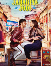First Look Of Jabariya Jodi