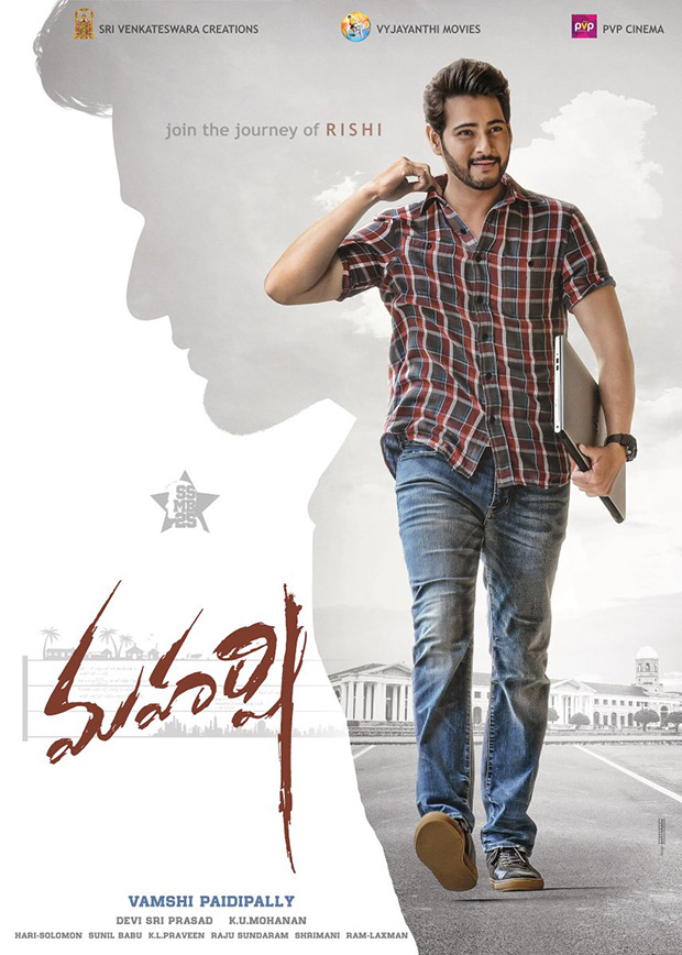 Maharshi teaser: On the occasion of his birthday, Mahesh Babu gives a SPECIAL treat to his fans
