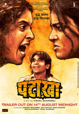 First Look Of The Movie Pataakha
