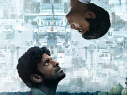 Trailer Gali Guleiyan